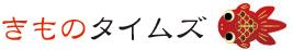 きものタイムズ Logo